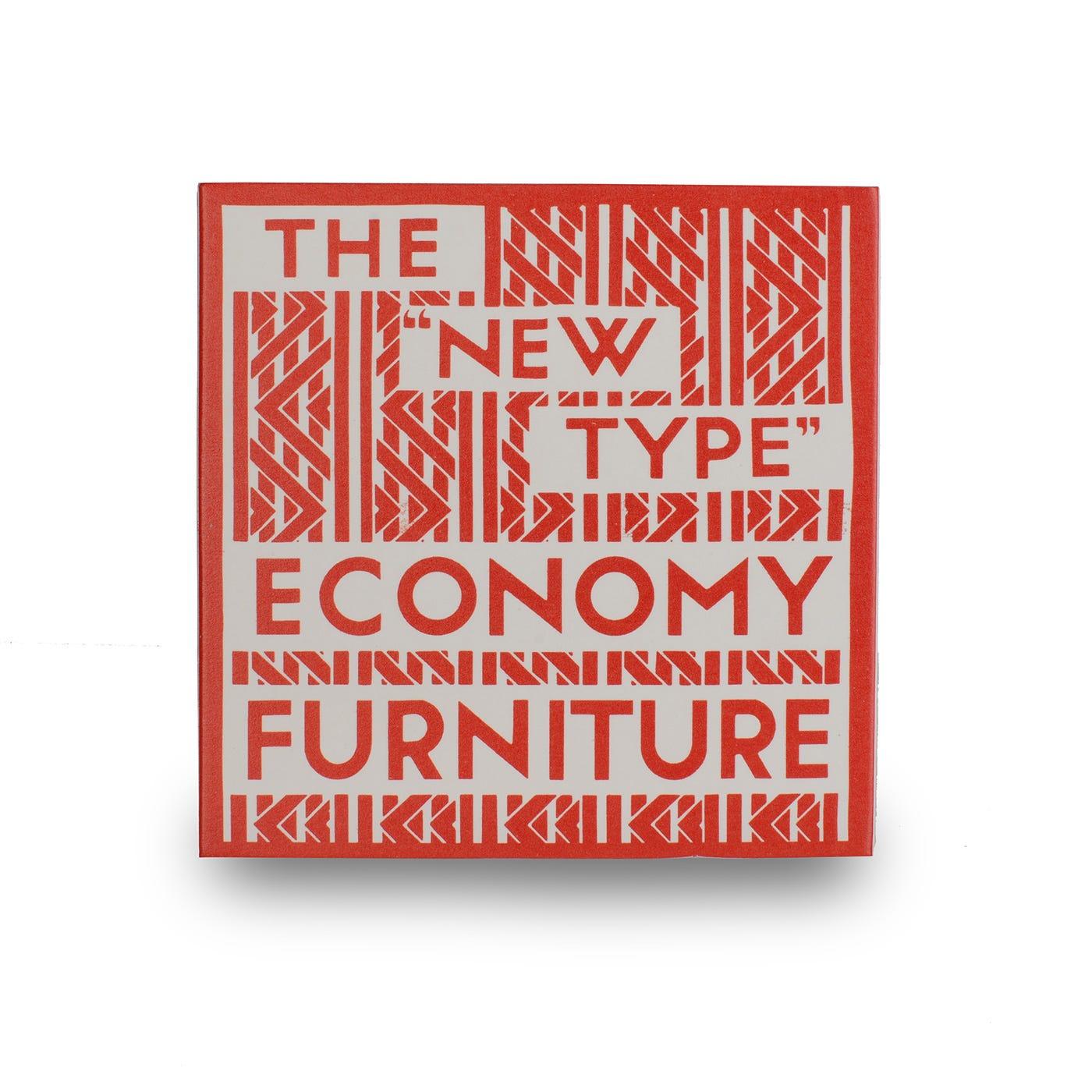 Heal 39 S Economy Furniture Matchbox