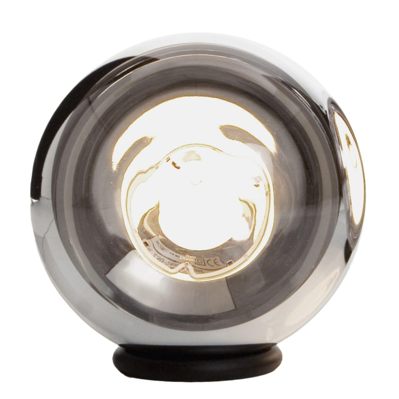 Mirror Ball Floor Light