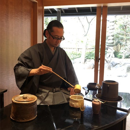 Authentic Japanese Tea Ceremony | Tottenham Court Road | 2nd May | 7.30pm - 8.10pm