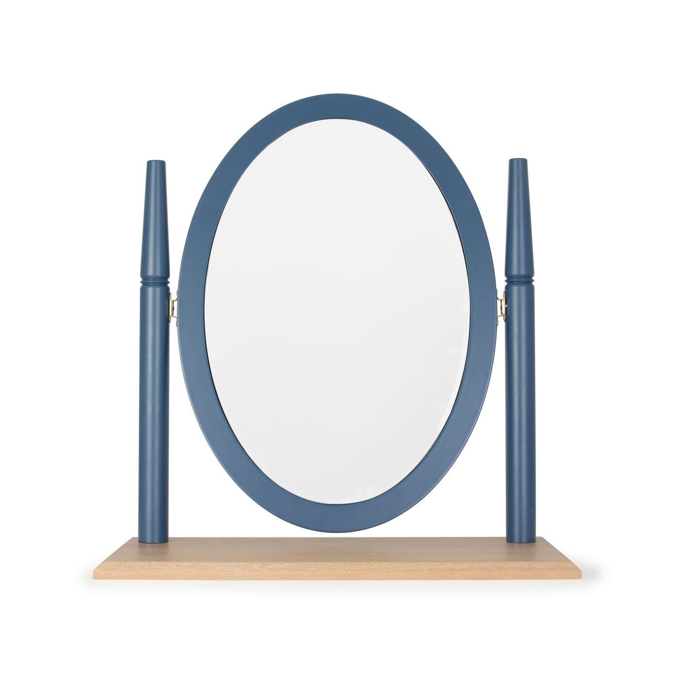Pinner Mirror