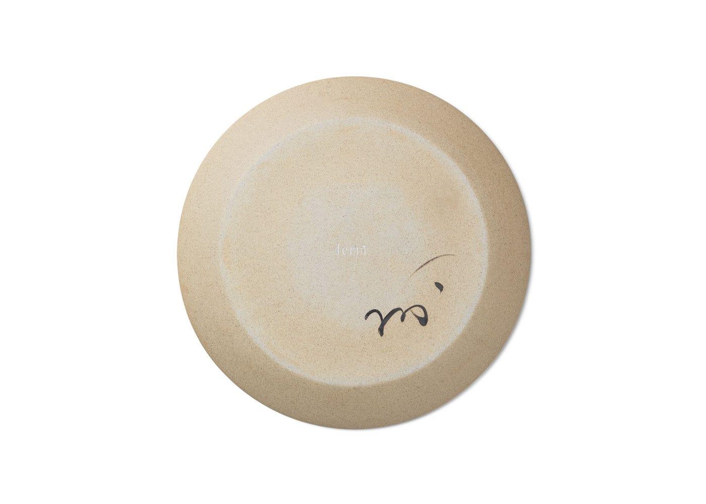 As Shown: Tala Ceramic Platter Back